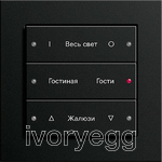KNX 3-gang switch 6 buttons E2 Flat matt black frame inscription