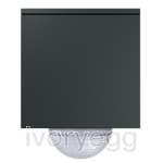 Gira Cube KNX - 240 degrees - Anthracite