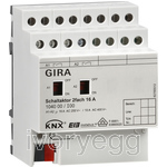 2 Gang Switching actuator 16A KNX