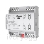 DALIBOX Broadcast  6CH. KNX-DALI Broadcast  Interface  for up to 6 channels  with up to 20  ballasts  each